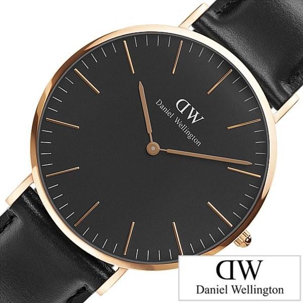 20df88a5ae ダニエルウェリントン 腕時計 DanielWellington 時計 ダニエル ウェリントン クラシック ブラック シェフィールド Classic Black  40mm メ