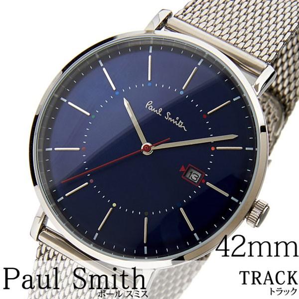 watch 7ce5f 0ecaa ポールスミス 腕時計 paul smith 時計 ポールスミス 時計 paul smith 腕時計 トラック TRACK メンズ ブルー P10088  人気 トレンド ブラン|au Wowma!(ワウマ)