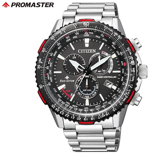 【ラッピング不可】 ブルー シチズン PROMASTER 時計 メンズ スカイ 腕時計 CITIZEN エコ・ドライブ電波 SKY CB5001-57E プロマスター-その他腕時計