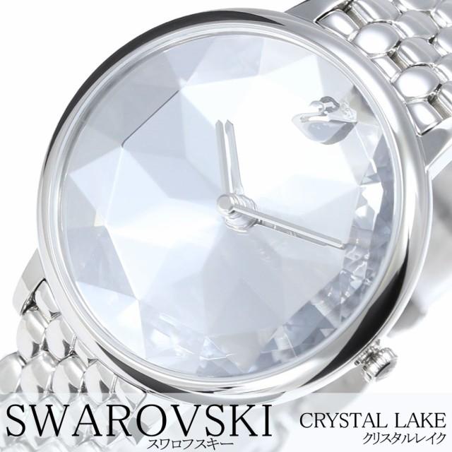世界的に有名な スワロフスキー 腕時計 Swarovski 時計 Swarovski 腕時計 スワロフスキー 時計 クリスタル レイク Crystal Lake レディース ホワイト SW-, SKY007 794135d7