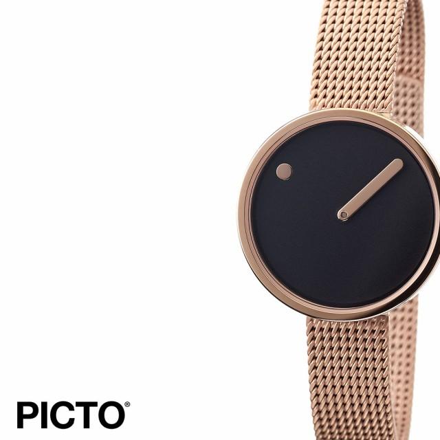 熱い販売 ピクト 腕時計 PICTO 時計 デザインウォッチ ファッションウォッチ ローズゴールドケース アンド メッシュバンド ROSE GOLD CASE & MESH, 長陽村 8c1502c5