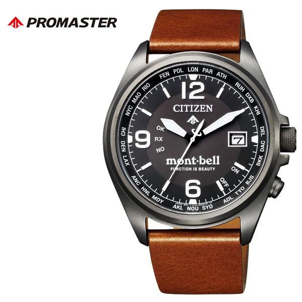 驚きの値段で シチズン シチズン時計 メンズ 腕時計 CITIZEN 時計 CITIZEN腕時計 シチズン時計 CITIZEN腕時計 プロマスター Promaster メンズ ブラック CB0177-23E, UEDA BASE CAMP:0ee1fda5 --- standleitung-vdsl-feste-ip.de