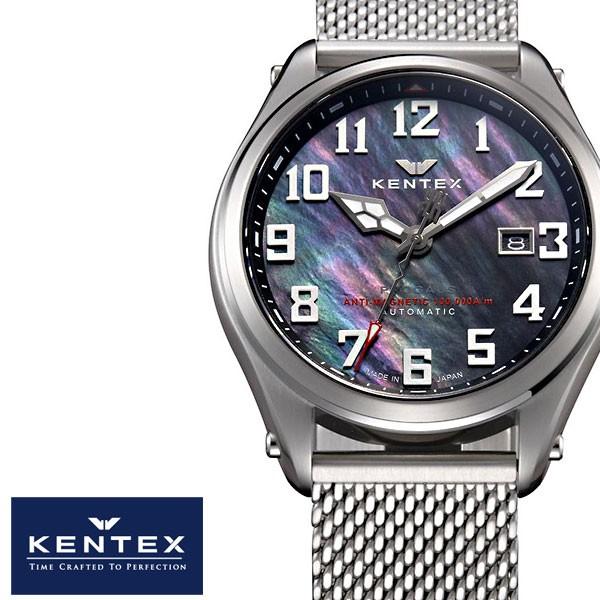【正規逆輸入品】 ケンテックス 腕時計 KENTEX 時計 プロガウス PROGAUS メンズ 腕時計 ブラック S769X-06, たこ焼処 蛸之徹 f29019e6