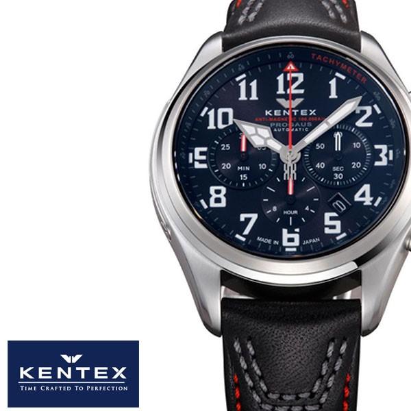 激安通販 ケンテックス 腕時計 KENTEX 時計 プロガウス PROGAUS メンズ 腕時計 ブラック S769X-07, 貞光町 bb48b42f
