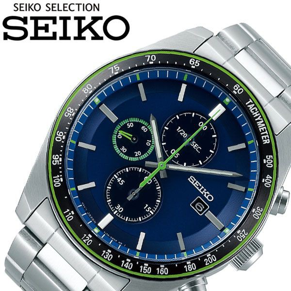 最新の激安 セイコー 腕時計 SEIKO 時計 セイコーセレクション ブルー SEIKO SELECTION 腕時計 メンズ 時計 腕時計 ブルー SBPY145, CDC general store:3b5b9780 --- chevron9.de
