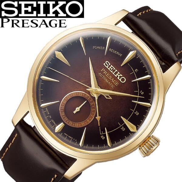【正規品質保証】 セイコー 腕時計 SEIKO 時計プレザージュ Presage Presage メンズ SEIKO ブラウン セイコー SARY136, 京北町:decffab9 --- standleitung-vdsl-feste-ip.de