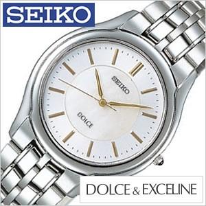 大流行中! [送料無料] セイコー腕時計 SEIKO時計 SACL009, 美容 健康 便利グッズのリピタウン 1b59c701