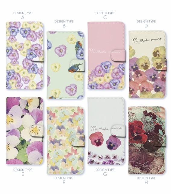 スマホケース 手帳型 カバー 全機種対応 iPhoneX iPhone6 アイフォン7 android xperia z5 au かわいい 花 smart_di789_all