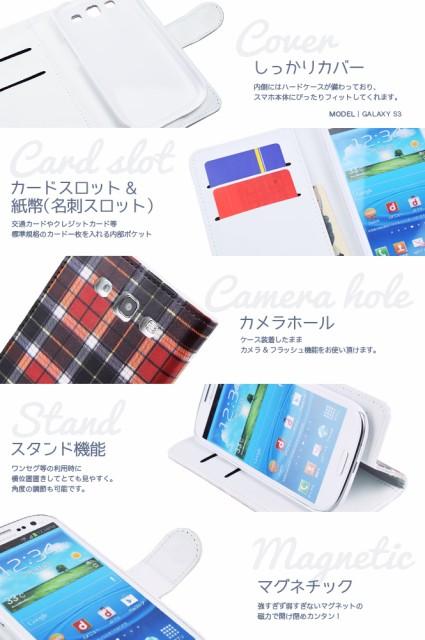 スマホケース 手帳型 カバー 全機種対応 iPhone8 エクスペリア SOV34 SOV35 galaxy au かわいい smart_di751_all