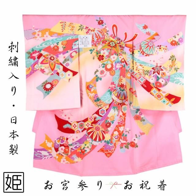 【新品】 お宮参り 女の子 ピンク 鞠 初着 花柄 祝着 宮参り着物 刺繍 百日祝い 束ねのし -38- 日本製-ベビー