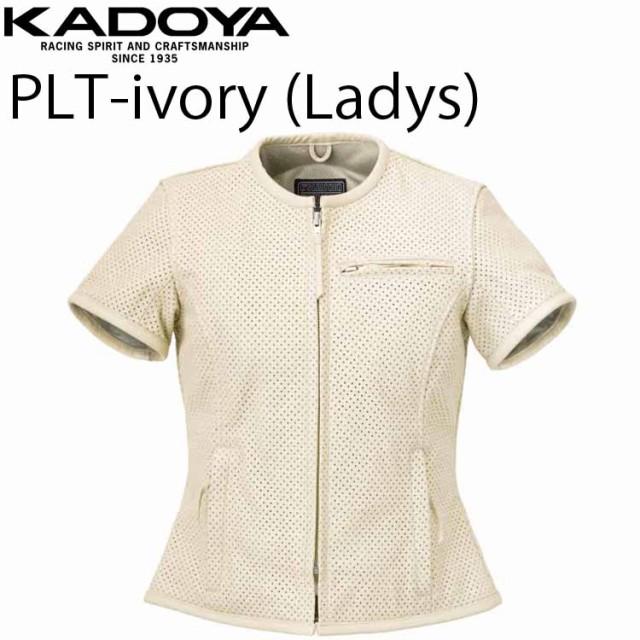 格安新品  KADOYA レディース PLT 半袖レザージャケット アイボリー カドヤ 女性用ジャケット, カナザワシ 1ae1feec