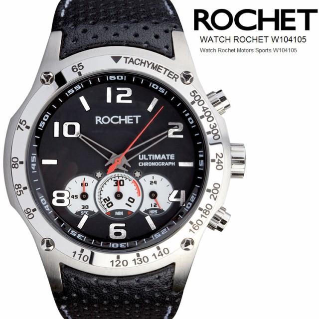新品即決 ROCHET WATCH ロシェ アルティメット クロノグラフ W104105 モータースポーツ ULTIMATE, お菓子のありがたや 01ac338a