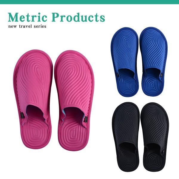 NEWカラー!Metrtic-Products/メトリック-プロダクツ【トラベルスリッパ】すべり止め付き おしゃれスリッパ