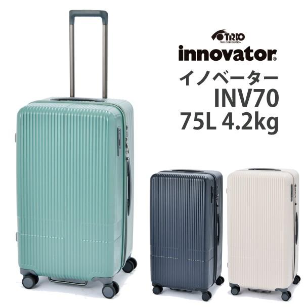 特価 【新色 スーツケース】Innovator INV70/イノベーター スーツケース INV70 75L, 人気沸騰ブラドン:ec2bf290 --- nak-bezirk-wiesbaden.de
