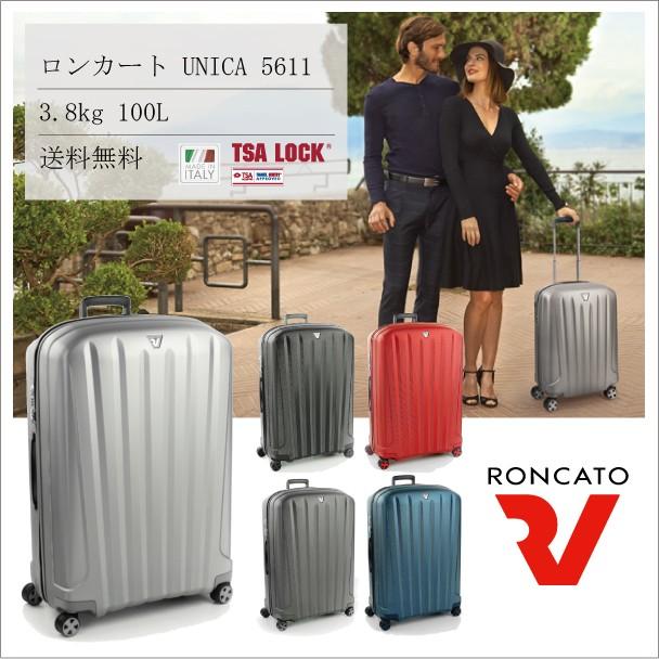 おすすめ 【送料無料】ロンカート RONCATO UNICA 100L UNICA 5611 100L 5611 スーツケース, ワンダーレックス:ef05caa3 --- kzdic.de