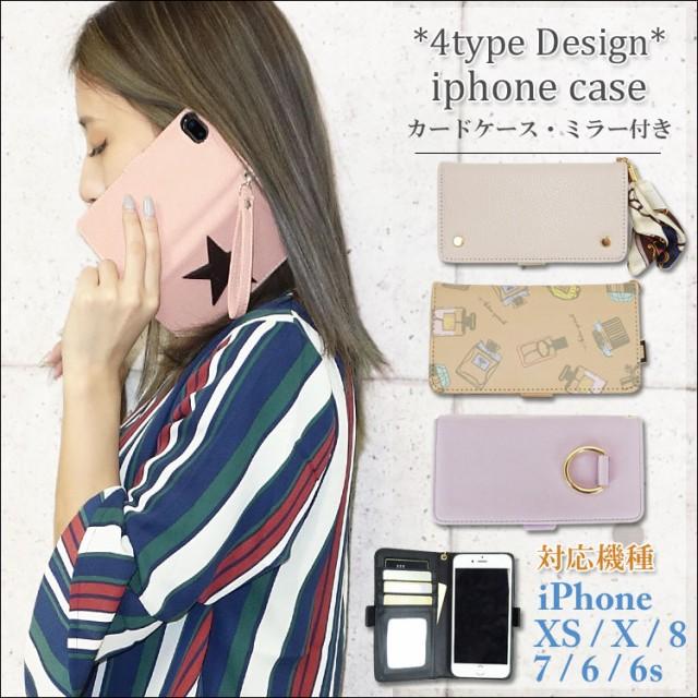 41d0b3aa12 [メール便送料無料]iphone x iphone xs iphone8 iphone7 ケース 手帳型 おしゃれ
