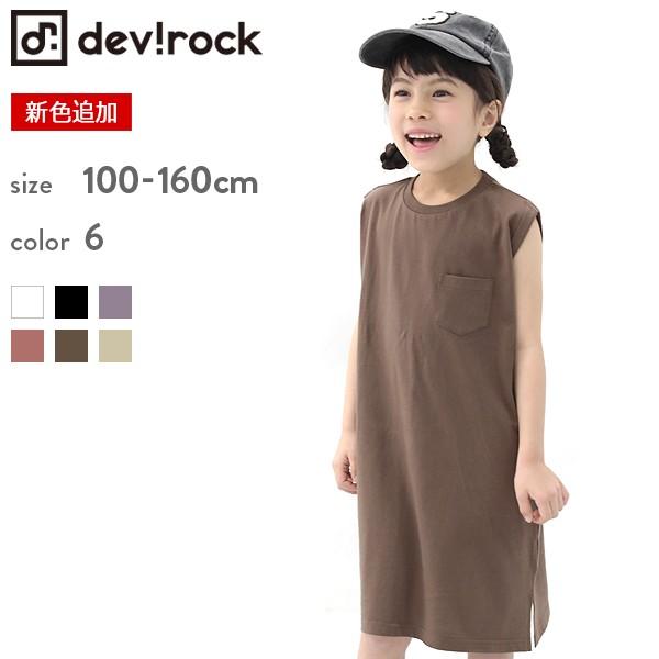 6ccddd9f1b187 子供服 ワンピース キッズ 韓国子供服  ボックス タンク ワンピース 女の子 トップス 全6色