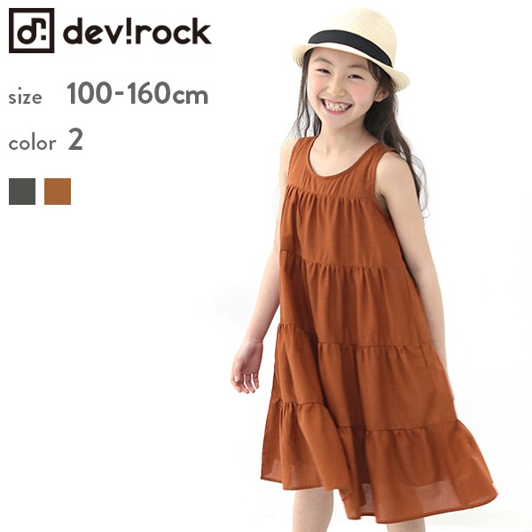dacf5fa4dd639 子供服 ワンピース キッズ 韓国子供服  ティアードワンピース 女の子 トップス ノースリーブ 全2色