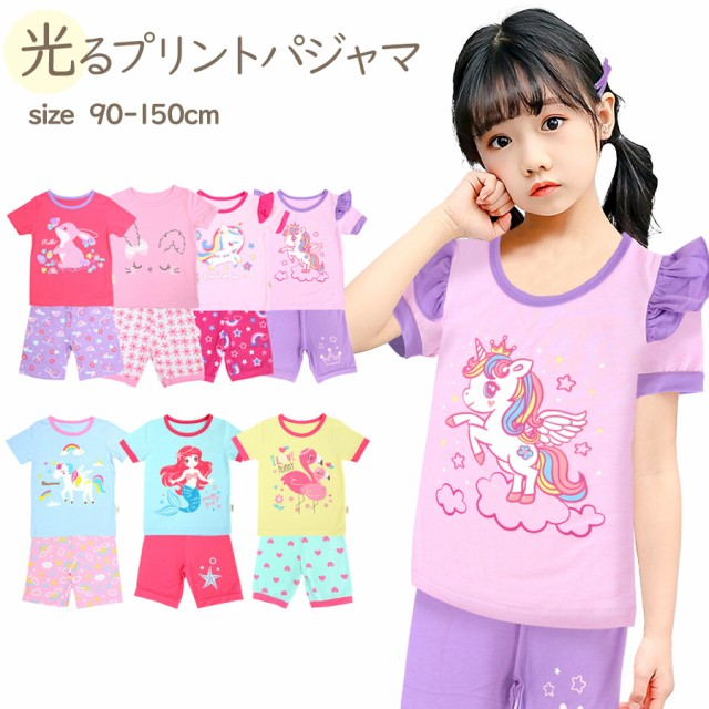 7e04e3400cbf2 メール便 送料無料 子供服 光るプリントパジャマ 女の子用 半袖 上下 ...