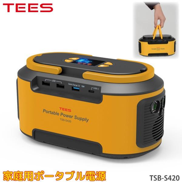数量限定価格!! TEES ティーズネットワーク ポータブル電源 蓄電池 TSB-S420 改良正弦波 家庭用 非常用電源 リチウムイオン電池 軽量 コンパクト 改良サ, 東京ハンガー Life&Beauty 5050a6ba