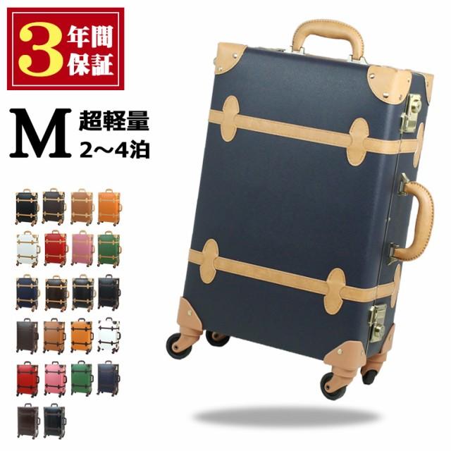 13b2a62439 【送料無料・3年保証】キャリーケース キャリーバッグ Mサイズ スーツケース
