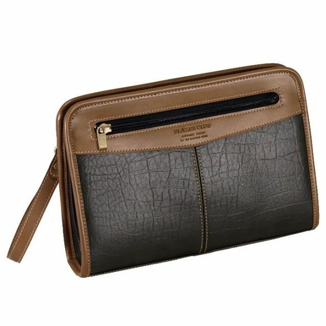 セカンドバッグ メンズ 日本製 A5 セカンドポーチ 豊岡製鞄 フォーマルバッグ 25331 【激安】 【SALE】