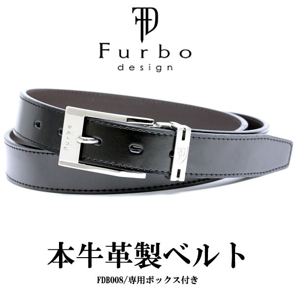 フルボ FURBO メンズ ベルト メンズ小物 牛革 レザー FDB008 【激安】 【SALE】