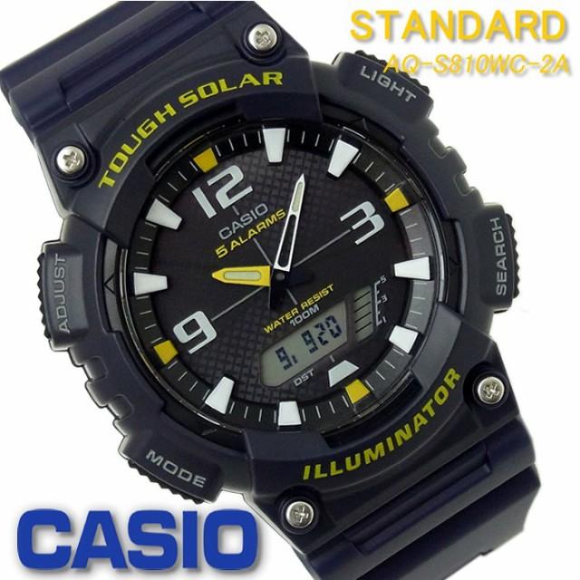 7a9870599a カシオ スタンダード 腕時計 アナデジ CASIO カシオスタンダード メンズ AQ-S810W-2A【激安】