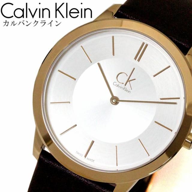 【翌日発送可能】 【送料無料】腕時計 カルバンクライン CALVINKLEIN メンズ 男性 ミニマル 40mm スイス製 K3M216G6 【激安】 【SALE】, ロコモショップ 7a16e0da
