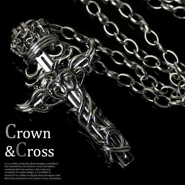 十字架と王冠