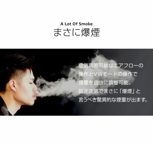 電子タバコ リキッド VAPORESSO社 正規品 REVENGER Kit リキッド 10本付 送料無料 全6色 リベンジャー バッテリー2本付