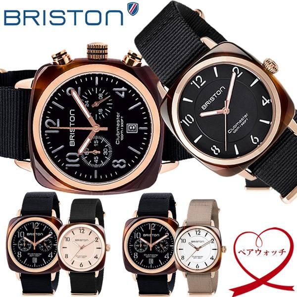 55%以上節約 ブリストン 腕時計 ユニセックス ブランド ウォッチ メンズ クラブマスター ペアウォッチ NATOベルト レディース BRISTON ペアウォッチ-腕時計ペアウォッチ
