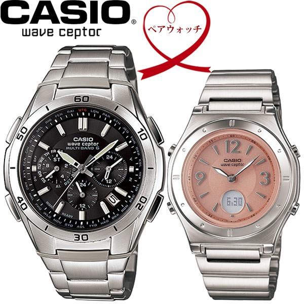 【高価値】 wave 腕時計 CASIO ペアウォッチ 二本セット LWA-M141D-4AJF 電波ソーラー WVQ-M410DE-1A2JF ceptor カシオ-腕時計ペアウォッチ