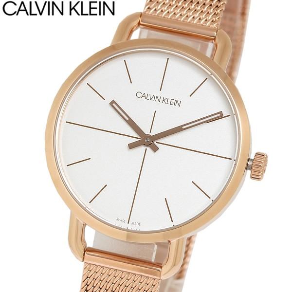 品揃え豊富で Calvin Klein シンプル カルバンクライン Calvin 腕時計 ウォッチ ブランド シンプル ブランド スイス k7b23626, クロサワ楽器池袋店 Wavehouse:d07798d3 --- 1gc.de