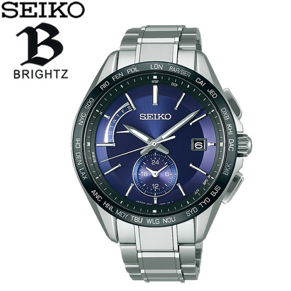 【レビューを書けば送料当店負担】 SEIKO BRIGHTZ セイコー SEIKO ブライツ 腕時計 ウォッチ メンズ メンズ 男性用 ソーラー電波 セイコー 10気圧防水 saga231, ねっとサージミヤワキ:c64a38e3 --- kzdic.de
