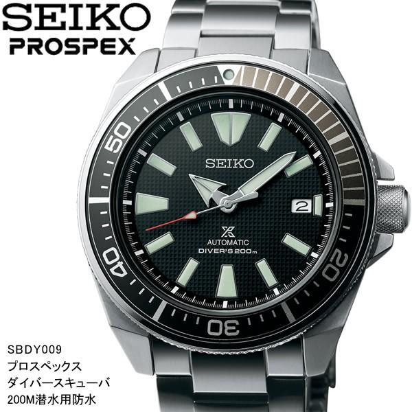 【在庫あり/即出荷可】 SEIKO セイコー PROSPEX プロスペック ダイバースキューバ メンズ 腕時計 自動巻き 200m潜水用防水 sbdy009, パーティードレス通販オトナGIRL 317ac52d