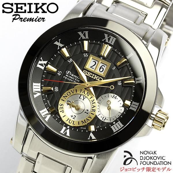 2019春の新作 SEIKO メタル プルミエ Premier セイコー プルミエ 自動巻 ノバク・ジョコビッチ限定モデル キネティック 自動巻 パーペチュアルカレンダー メタル 腕時計 メンズ, まるごと山形:93999ace --- chevron9.de