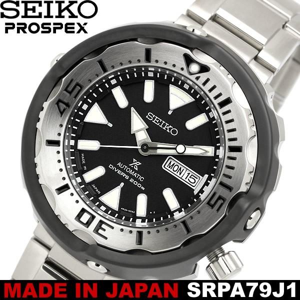 人気商品の SEIKO セイコー PROSPEX プロスペックス 腕時計 ウォッチ メンズ 自動巻き オートマチック 20気圧防水 日本製 日本モデル made in japan, アッドルージュ 6a179849