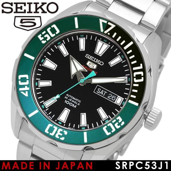 人気激安 日本製 SEIKO5 SPORTS セイコー5 スポーツ 腕時計 ウォッチ 自動巻き オートマチック メンズ MADE IN JAPAN SRPC53J1, Queens Ostrichダチョウ肉&ジビエ daad540c