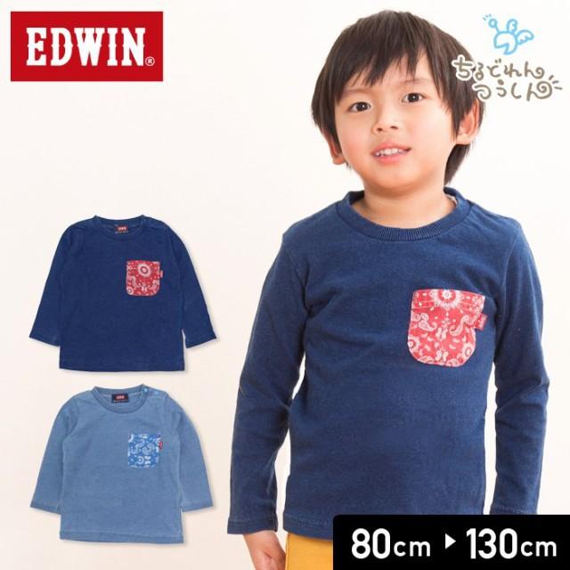 9701ceb9ce12e エドウィン EDWIN ベビー服 キッズ 子供服 長袖Tシャツ 天竺 ペイズリー ポケット 男の子 トップス 19春