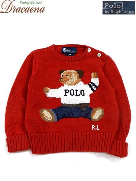 bac83c471af82 古着 キッズ Polo Ralph Lauren ラルフ RL ポロベア 肩ボタン コットン ニット セーター 赤 1歳