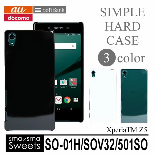 e096338ab6 docomo Xperia Z5 SO-01H/au Xperia Z5 SOV32/SoftBank Xperia Z5 501SO ...