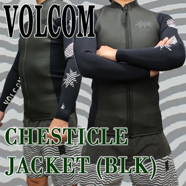 VOLCOM ボルコム CHESTICLE JACKET BLACK メンズ長袖タッパー 男性用 ... 25f6039c1a1