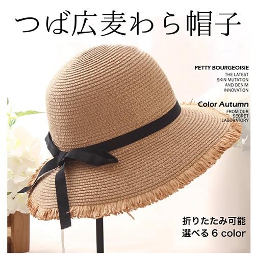 c9489ffb35f3cf 帽子 レディース 麦わら帽子 UV つば広 ハット 紫外線対策 UVハット 夏 ストローハット uv