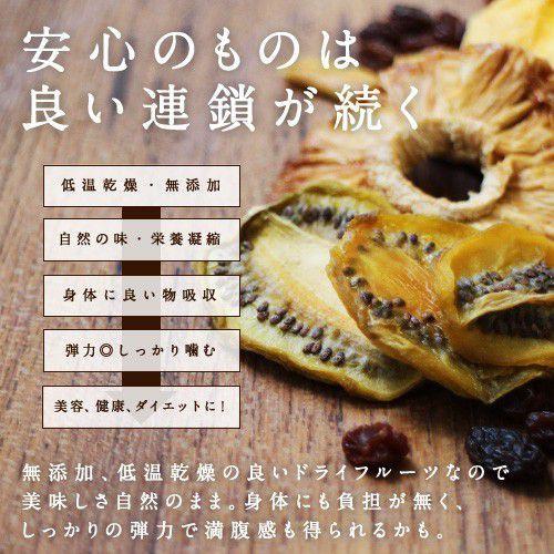 【送料無料】プルーン(500g/カリフォルニア産) ドライフルーツ 無添加 砂糖不使用