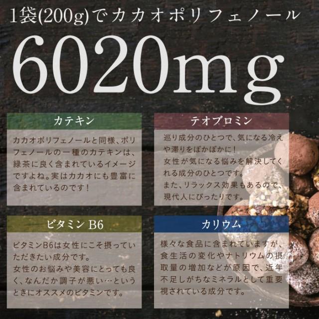 【送料無料】カカオパウダーフランスから届いたカカオ豆100%から生まれた濃厚なピュアカカオパウダー栄養も力強いカカオの風味丸ごと