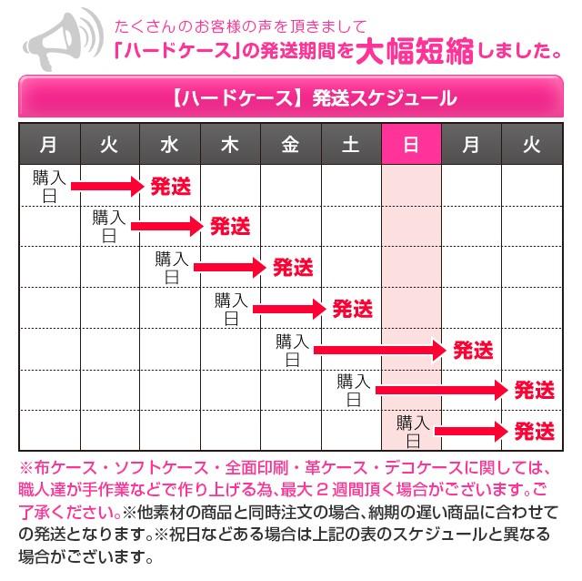 SOL21 XPERIA VL ハードケース★かわいい☆sol21_a16_550