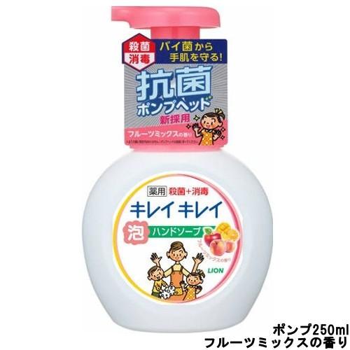 ライオン キレイキレイ 薬用泡ハンドソープ フルーツミックスの香り ...