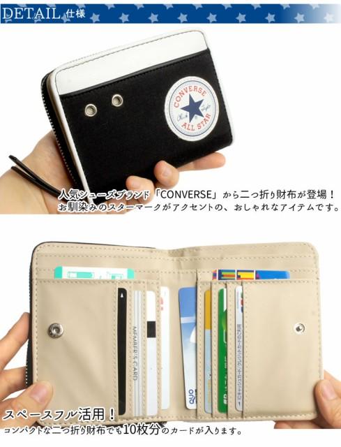 56452a035d6d 財布 メンズ レディース 二つ折り財布 ラウンドファスナー コンバース オールスター CONVERSE チャックテイラー おしゃれ カード入れ