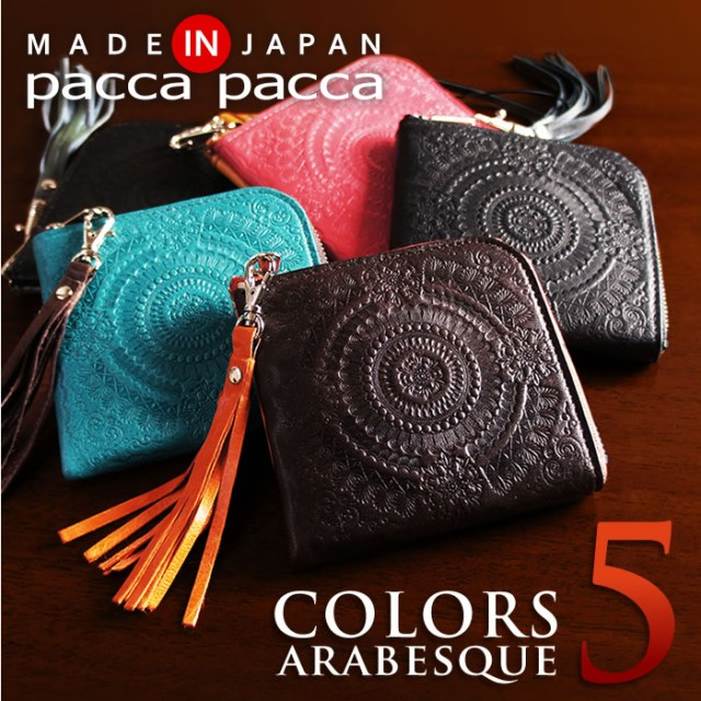 f0a64300f36f1e 財布 レディース 本革 日本製 L字ファスナー セカンド財布 コンパクト 小銭入れ 薄型 薄い